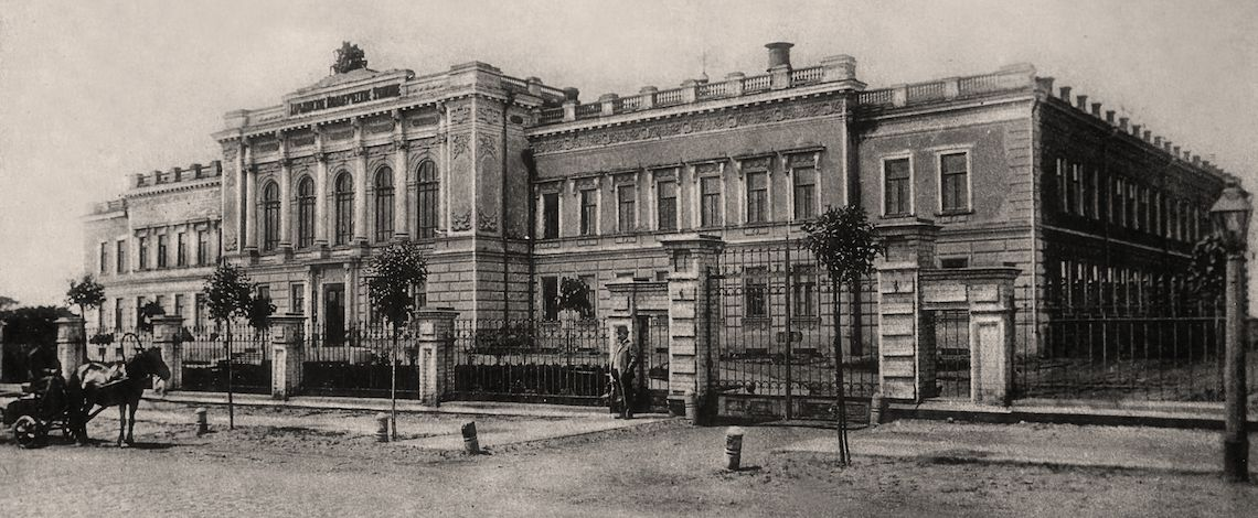 old_academy